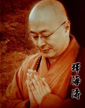 Master Hai Tao