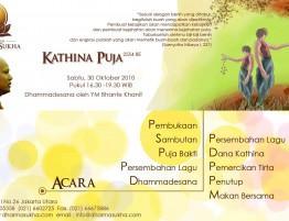Kathina-2010