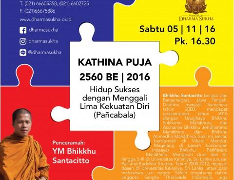 Kathina Puja 2560