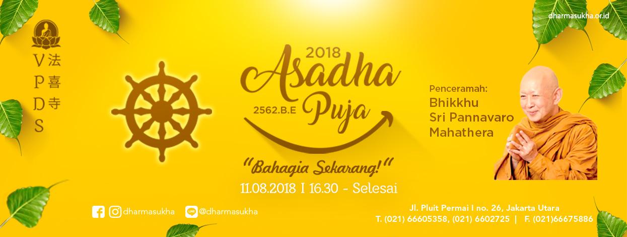 FB Cover Asadha 2018