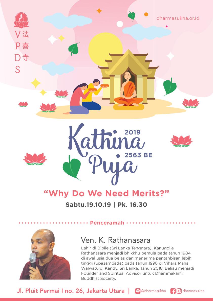 Poster-Kathina-2019-01